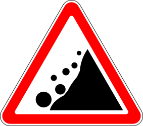 Traffic sign of Russia: Warning for falling rocks