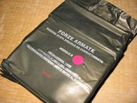 Italian Combat Ration 1998 Module B Meal Bag