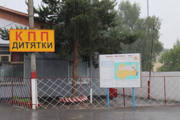image of Chernobyl Nuclear Power Plant Accident Closed Area